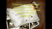 Xristos Pazis - Xalara-Превод