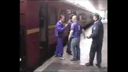 Внимание Левскари Във Влака