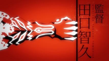 Sousei no Onmyouji - Pv Trailer