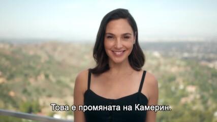 Ледоразбивачи | епизод 5 | ПРОМЯНА с Гал Гадот | National Geographic Bulgaria
