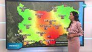 Прогноза за времето (28.09.2021 - обедна емисия)
