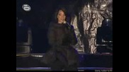 Концерта На Rihanna - 2 Част - БТВ