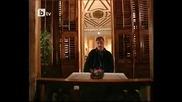 Yaprak Dokumu (листопад) - 7 еп / 1 част