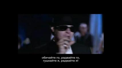 Да изгоним Чалгата от България