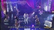 Ryudo scandal miwa _rocknroll Widow