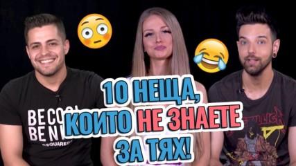 NADIA, Иван Тишев и Антоан Петров отговарят на НЕУДОБНИ въпроси!