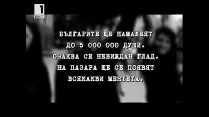 Георги Тамбуев за плана Ран - Ът
