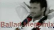 Giannis Ploutarxos - Ballad Megamix Part 2