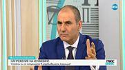 Цветанов: За разлика от БСП изпълняваме предизборните си обещания