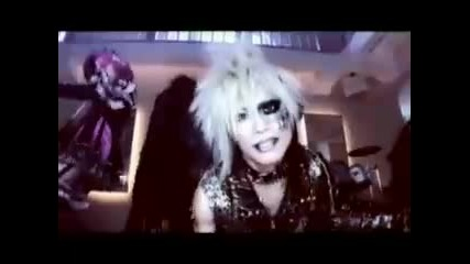 Clearveil The Dropping Sky Pv