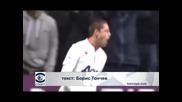"""""""Реал Мадрид"""" иска да привлече Хавиер Ернандес"""