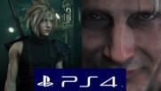 10 игри за PlayStation, които трябва да играеш през 2018