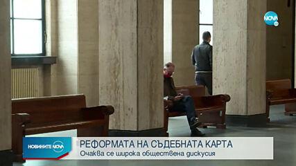 Правосъдният министър обсъжда реформата на съдебната карта