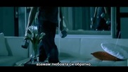 Enrique Iglesias feat Ciara - Takin Back My Love Bg subs ( Високо Качество )