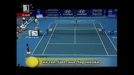 България победи Сащ на Хопман къп