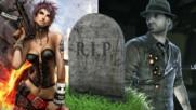 Още 10 игри, които убиха разработчиците си