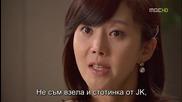 Бг субс! Royal Family / Кралско семейство (2011) Епизод 14 Част 2/3