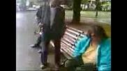 Пияна Циганка В Парка