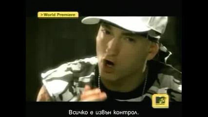 Eminem - Like Toy Soldiers (bgsub)