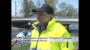 """Общинската дирекция """"Сигурност"""" проведе учение на река Искър"""