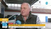 """ЗАПОЧВА АКЦИЯ """"ЗИМА"""": Полицията ще следи за зимни гуми и неизправни светлини"""