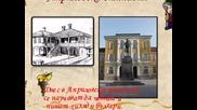 1 ноември - Ден на народните будители