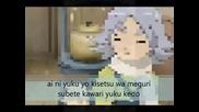Fubuki Shirou Ai ni Iku Yo (with romaji lyrics) Hd