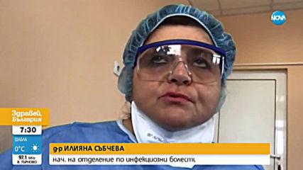 Мъжът с коронавирус от Монтана се е разходил и е пазарувал преди да отиде в болница