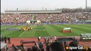Мила родино оглася Васил Левски