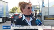 ЗАРАДИ ДЕЛЕГАЦИИТЕ: Хората тръгнаха пеша към Летище София