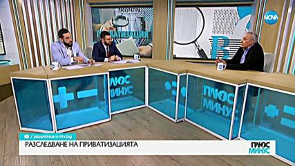 Костов: Ако Ханке се осмели да твърди, че съм корумпиран, ще го съдя в САЩ