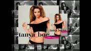 Таня Боева - Лошо Момче