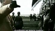 Адолф Хитлер говори за войната с български превод