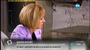 Манолова: Партийната дреха е тясна за защита на гражданите