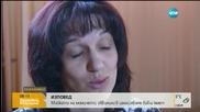 Майката на момичето, обвинило бивш кмет в изнасилване: Сънува кошмари, непрекъснато се озърта