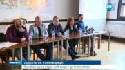 Искат Копривщица да остане архитектурен резерват