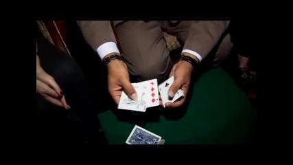 Фокус с карти - Майкъл Винсент