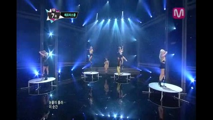 (first Love by After School M Countdown 2013.7.4)
