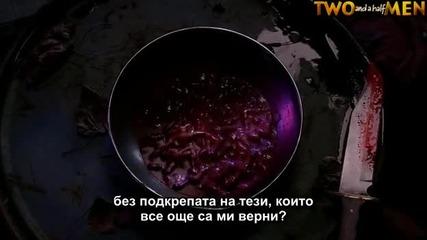 Supernatural С09 Е06 + Субтитри