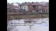 Остава усложнена обстановката в Южна и Югоизточна България