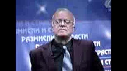 Вучков - Мъжка Курва
