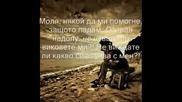 Down Low - H.I.V. + Превод