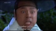 [бг субс] Strongest Chil Woo - епизод 5 - част 3/3