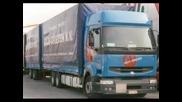 Гъзарски Камиони