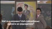 Бг Субс - Gokusen - Сезон 3 - Епизод 3 - 1/3