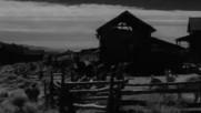 Жълто Небе ( 1948 )