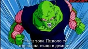 Dragon Ball Z - Сезон 4 - Епизод 112 bg sub