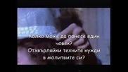 Michael Jackson - Little Susie (превод)