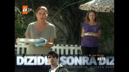 Червеното момиче-2 епизод,5 част (бг суб)