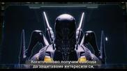 Видео 23 Човекът мравка-бг-субтитри